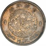 CHINA. 1/2 Dollar, ND (1910). PCGS AU-55 Secure Holder.