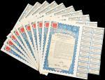 民国二十七年(1938)金公债美金债票伍圆,一组共10张