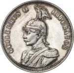 TANZANIE [Tanzanie] Afrique Orientale Allemande, Guillaume II. Rupie 1890, Berlin.