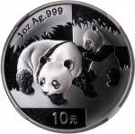 2007年熊猫纪念银币1盎司 NGC MS 68  People s Republic of China, silver 10 yuan, Panada, 2008