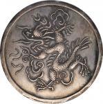 安南啓定宝鑑七钱。ANNAM. Silver Medallic 7 Tien, ND (1916-25). EXTREMELY FINE Details.