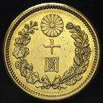 日本 新十圆金货 New type 10Yen 明治36年(1903) EF