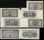 1952年大西洋国海外汇理银行伍仙(3),一(2),贰毫(2)档案照片试样一组七枚,均UNC,少见 (7)