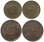Szechuan Province, lot of 2 copper coins from the Qing Dynasty consisiting of, 10copper and 20copppe