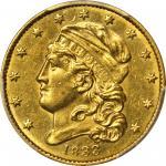 1833 Capped Head Left Half Eagle. BD-1. Rarity-5+. Wide, Large Date. AU Details--Cleaning (PCGS).