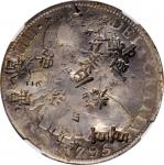 1795年玻利维亚壹圆银币,波托西造币厂。 查理四世。BOLIVIA. 8 Reales, 1795-PTS PR. Potosi Mint. Charles IV. NGC Fine Details