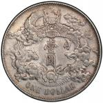 宣统三年大清银币壹圆普通 PCGS XF Details CHINA: Hsuan Tung, 1908-1911, AR dollar, Tientsin, year 3 (1911)