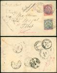 1899年11月27日罗德西亚寄西藏实寄封 极美