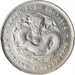 广东省造光绪元宝三钱六分 PCGS XF Details CHINA. Kwangtung. 3 Mace 6 Candareens (50 Cents), ND (1890-1908)