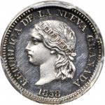 COLOMBIA. 1858-B pattern Peso. Bogotá mint. Restrepo P96. Silver. SP-62 (PCGS).