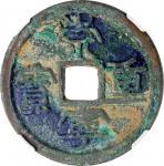 北宋崇宁重宝折十普版 NGC CHINA. Northern Song Dynasty. 10 Cash, ND (1102-06)