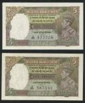 x Reserve Bank of India, 5 rupees (2), ND (1938), both prefix J/33, purple, green and white, King Ge