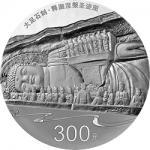 2016年世界遗产-大足石刻纪念银币1公斤 NGC PF 70