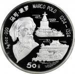 1993年马克波罗纪念银币5盎司 完未流通