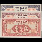 CHINA--PROVINCIAL BANKS. Kiangsi Provincial Bank. 10, 20 & 50 Cents, 1949. P-S1089Ca, S1089D & S1089