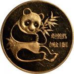 1982年熊猫纪念金币1盎司 NGC MS 62