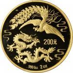 1990年龙凤纪念金币2枚一组 PCGS Proof 68