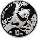 1994年熊猫纪念银币1盎司 PCGS Proof 69  CHINA. 10 Yuan, 1994-P. Panda Series