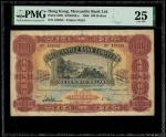Mercantile Bank of India, $100, 6.12.1960, serial number 122833, (Pick 242b), PMG 25 Very Fine and a