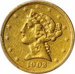 美国1903-S年5美元金币。