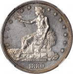 1880 Trade Dollar. Proof-60 (NGC).
