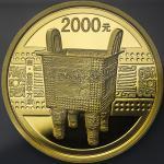 2012年中国青铜器金银(第1组)纪念金币5盎司兽面纹方鼎 NGC PF 69