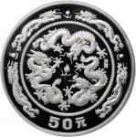 1988年戊辰(龙)年生肖纪念银币5盎司 PCGS Proof 68