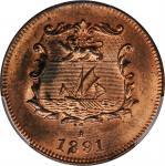 1891-H年洋元半分。喜敦造币厂。BRITISH NORTH BORNEO. 1/2 Cent, 1891-H. Heaton Mint. Victoria. PCGS MS-64+ Red Bro
