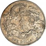 CHINA. Dollar, Year 3 (1911). NGC AU-50.