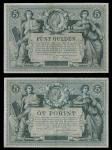 Austria. K.K. Reichs-Central-Cassa. 5 Gulden. 1881. P-A154. Repeating serial number 301301. Green on