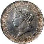 HONG KONG. Dollar, 1868. PCGS Genuine--Surfaces Tooled AU Details Secure Holder.