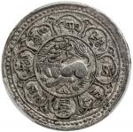 西藏桑松果木一两狮子 PCGS XF 45