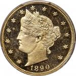 1890 Liberty Head Nickel. Proof-64+ Deep Cameo (PCGS).