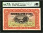 1941年香港有利银行拾圆 PMG AU 50 Mercantile Bank of India Limited. 10 Dollars
