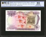 1975年新加坡货币发行局一仟圆,替换券。PCGS GSG About Uncirculated 55.