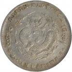吉林省造光绪元宝库平三钱六分银币。 (t) CHINA. Kirin. 3 Mace 6 Candareens (50 Cents), ND (1898). PCGS Genuine--Cleaned