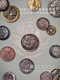 上海泓盛2021年春拍-金银锭 机制币