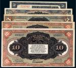 1917年华俄道胜银行纸币一组五枚