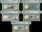El Banco Central de Reserva de El Salvador, specimen 5, 10, 25, 100 (2) colones, 1971-1979, (Pick 11