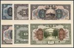 民国七年中国银行国币券北京壹圆正、反面试模样票各一枚;伍圆正、反各二枚,另不同刷色反面一枚;拾圆正面一枚,反面不同刷色二枚,计十枚
