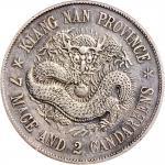 江南省造戊戌七钱二分珍珠龙 PCGS XF Details Kiangnan Province, silver $1
