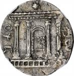 JUDAEA. Bar Kochba Revolt, 132-135 C.E. AR Sela (11.93 gms), Jerusalem Mint, Attributed to Year 3 (1