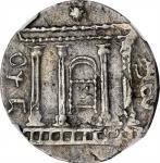 JUDAEA. Bar Kochba Revolt, 132-135 C.E. AR Sela (11.93 gms), Jerusalem Mint, Attributed to Year 3 (1