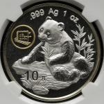 1998年中国国际航空航天博览会熊猫纪念银币1盎司 NGC MS 69