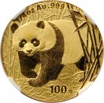 CHINA. 100 Yuan, 2002. Panda Series. NGC MS-69.