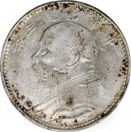 袁世凯像民国三年壹圆军阀版 PCGS VF Details  CHINA. Dollar, Year 3 (1914).