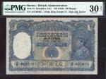 Reserve Bank of India (Burma), 100 rupees, Burma issue, ND (1939), serial number A/0 802851, blue &
