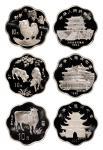 1994狗年、1995猪年、1997牛年生肖纪念币一组3枚,均面值10元,重2/3盎司,成色90%,限量发行6800枚,其中猪年纪念币附原盒及证书