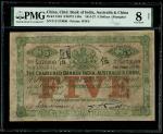 1921年中国麦加利银行5元,上海地名,编号FS 273009,PMG 8NET,有修补,正面有戳记