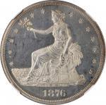 1876 Trade Dollar. Type I/II. Proof-63 Cameo (NGC).